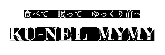 KU-NEL MYMY
